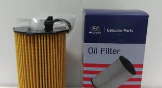 Масляный фильтр на Hyundai за 1 000 тг. в Алматы