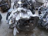 Акпп коробка вариатор матиз за 90 000 тг. в Шымкент – фото 2