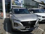 Hyundai Santa Fe 2020 года за 14 300 000 тг. в Нур-Султан (Астана) – фото 2