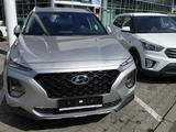 Hyundai Santa Fe 2020 года за 14 300 000 тг. в Нур-Султан (Астана) – фото 3
