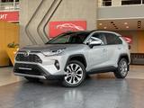 Toyota RAV 4 2021 года за 20 800 000 тг. в Алматы