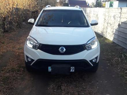 SsangYong Actyon 2016 года за 6 500 000 тг. в Караганда