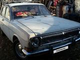 ГАЗ 24 (Волга) 1981 года за 550 000 тг. в Алматы – фото 2