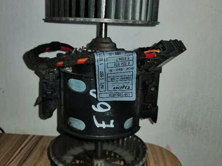 Мотор печки БМВ е60 за 30 000 тг. в Караганда