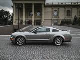 Ford Mustang 2008 года за 13 000 000 тг. в Алматы – фото 2