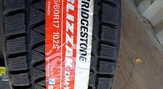 Bridgestone Blizzak DM-v2 за 36 000 тг. в Алматы