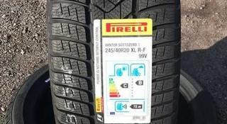 Шины Pirelli за 740 000 тг. в Алматы