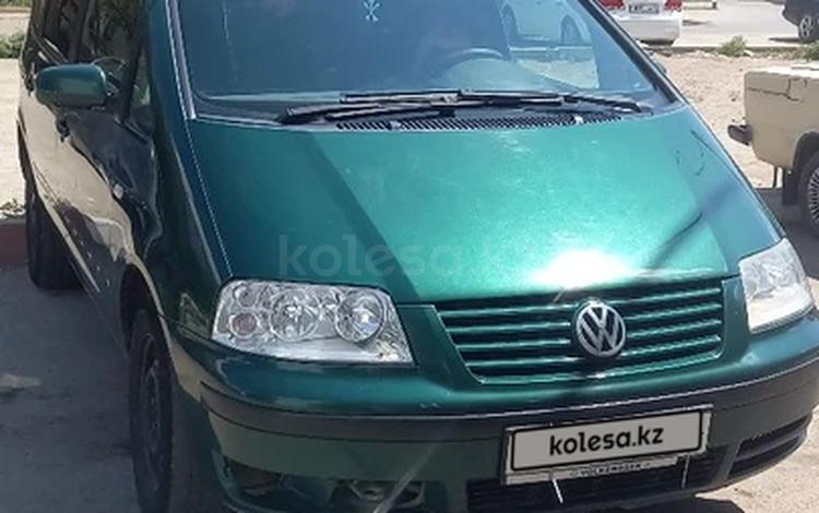 Volkswagen Sharan 2001 года за 2 200 000 тг. в Жезказган