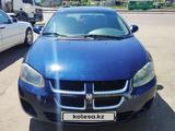 Dodge Stratus 2005 года за 1 499 999 тг. в Алматы – фото 3