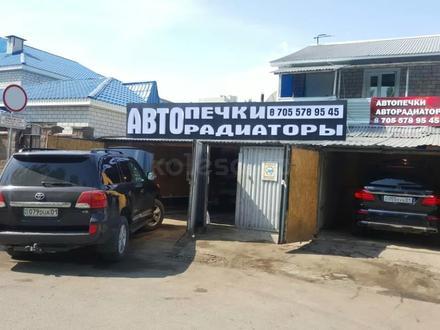 Ремонт радиаторов, автопечек в Нур-Султан (Астана)