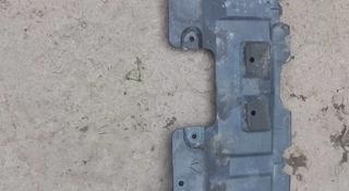 Защита двигателя на Subaru Legasy BR9 за 15 000 тг. в Алматы