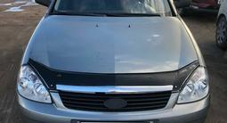 ВАЗ (Lada) 2172 (хэтчбек) 2008 года за 850 000 тг. в Уральск