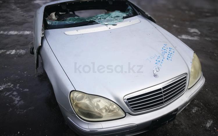 Передняя часть кузова морда на мерседес 220 за 10 000 тг. в Алматы