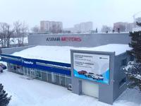 Автомобили с пробегом Subaru Motor Astana в Нур-Султан (Астана)