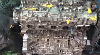 Контрактный двигатель 3.7 230л.с в Караганда