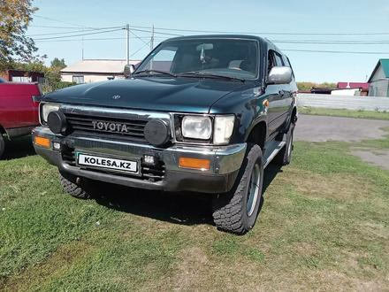 Toyota 4Runner 1992 года за 2 400 000 тг. в Петропавловск