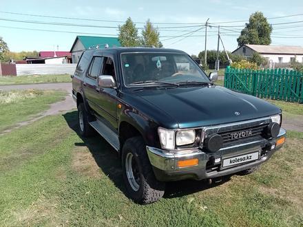 Toyota 4Runner 1992 года за 2 400 000 тг. в Петропавловск – фото 7