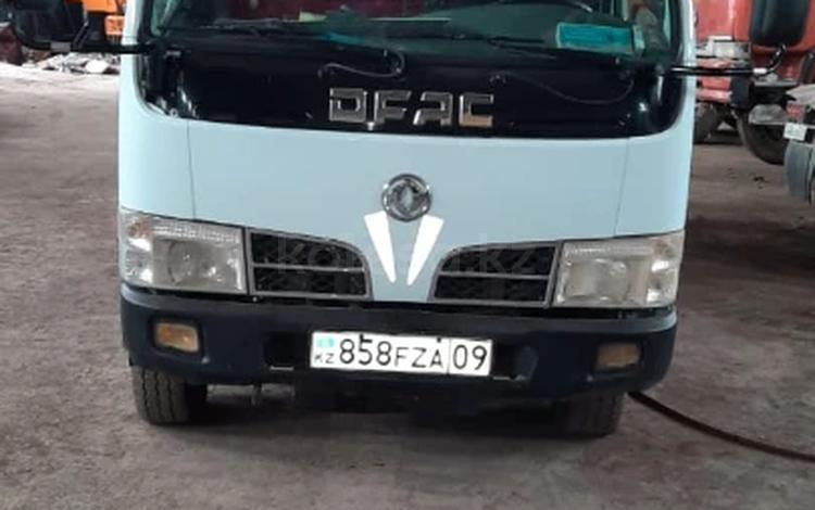 Dfac 2014 года за 8 500 000 тг. в Караганда