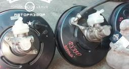 Тормозной вакуум с цилиндром на Lexus RX330 за 50 000 тг. в Алматы