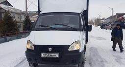 ГАЗ ГАЗель 2005 года за 3 850 000 тг. в Нур-Султан (Астана) – фото 4