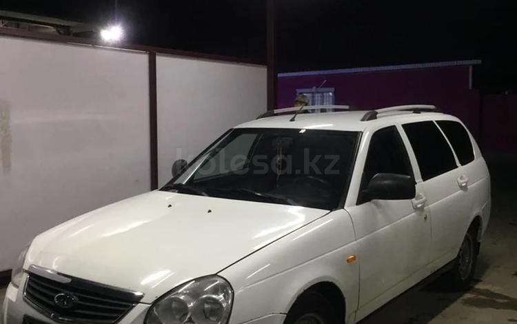 ВАЗ (Lada) 2171 (универсал) 2012 года за 1 550 000 тг. в Атырау