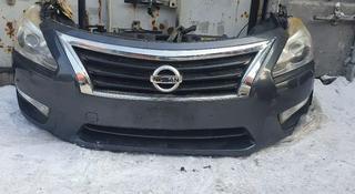 Nissan teana 2014г носкат (морда) за 555 555 тг. в Алматы