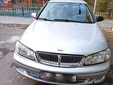 Nissan Sunny 2004 года за 2 600 000 тг. в Нур-Султан (Астана)
