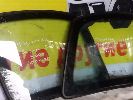 Форточки багажника на Сузуки за 5 000 тг. в Алматы