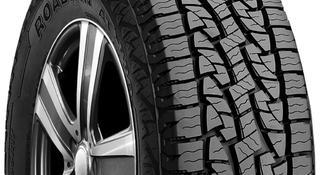 Новые шины Nexen Roadian AT RA8 LT265/75R16 10PR за 42 000 тг. в Алматы