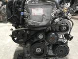 Двигатель Toyota 2AZ-FSE D4 2.4 л из Японии за 520 000 тг. в Актау – фото 4