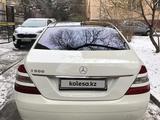 Mercedes-Benz S 500 2007 года за 6 250 000 тг. в Алматы – фото 5
