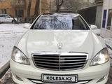 Mercedes-Benz S 500 2007 года за 6 250 000 тг. в Алматы