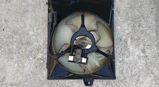 Вентелятор радиатора охлаждения за 5 000 тг. в Алматы