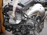 Контрактный двигатель 1AZ FE 1AZ FSE из Японии с минимальным… за 210 000 тг. в Нур-Султан (Астана)