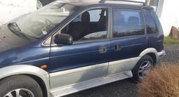 Mitsubishi RVR 1996 года за 1 850 000 тг. в Алматы – фото 2