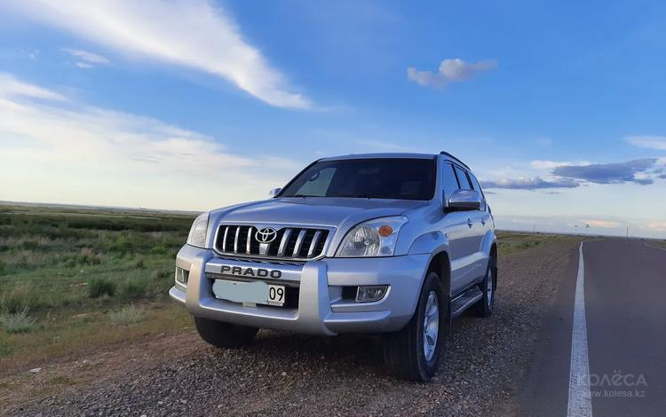 Toyota Land Cruiser Prado 2008 года за 10 000 000 тг. в Караганда