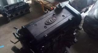 ДВС (двигатель) Accent Rio g4fc за 340 000 тг. в Караганда