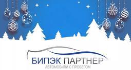 """""""Бипэк Партнер — Автомобили с пробегом"""" в Шымкент – фото 3"""