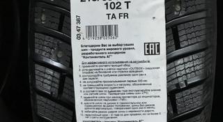 CONTINENTAL IceContact 3 285/60 R18 Continental IceContact 3 XL TA FR 116T за 76 700 тг. в Алматы