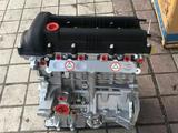 G4NA 2.0л двигатель за 950 000 тг. в Алматы – фото 2
