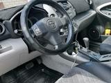 Toyota RAV 4 2006 года за 5 500 000 тг. в Павлодар – фото 4
