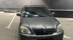 Toyota Corolla 2003 года за 2 600 000 тг. в Караганда