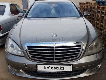 Mercedes-Benz S 550 2005 года за 3 500 000 тг. в Алматы – фото 6