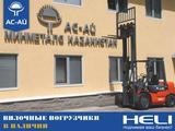 Heli  CPCD 30/3 тонный 2020 года в Кызылорда – фото 2