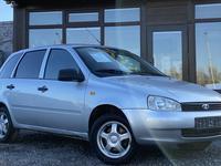 ВАЗ (Lada) Kalina 1119 (хэтчбек) 2012 года за 1 690 000 тг. в Актобе
