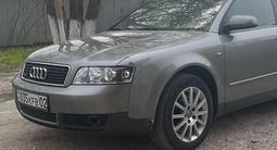 Audi 3.0 Asn. Двигатель на ауди за 200 000 тг. в Алматы – фото 5