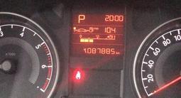 Peugeot 301 2014 года за 3 200 000 тг. в Алматы – фото 4