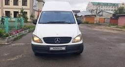 Mercedes-Benz Vito 2008 года за 4 800 000 тг. в Петропавловск