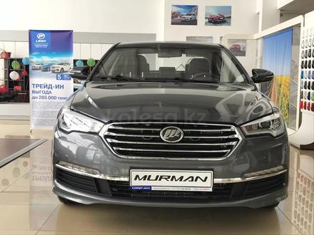Lifan Murman (820) 2018 года за 6 140 000 тг. в Павлодар