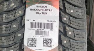255-45-20 перед и зад 275-45-20 Nokian Hakkapeliitta 10P SUV за 108 600 тг. в Алматы
